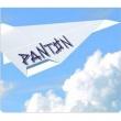 Panton Papír és Dekoráció - Thököly út