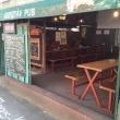Gusztáv Pub
