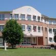 Horvát Óvoda, Általános Iskola, Gimnázium és Kollégium