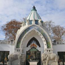 Fővárosi Állat- és Növénykert: főbejárat (Fotó: Bagosi Zoltán)