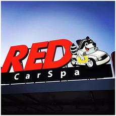 Red Car Spa Önkiszolgáló Autómosó