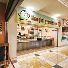 Shanghai Gyorsétterem - Sugár